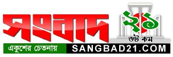 SANGBAD21.COM